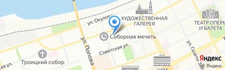 Центр питания на карте Перми