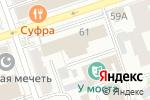 Схема проезда до компании АУЗИ в Перми