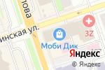 Схема проезда до компании Пермь-Бетон в Перми