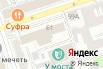 Схема проезда до компании Лаборатория настоящего в Перми