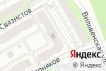 Схема проезда до компании Apart Sleep`n Go Hostel в Перми