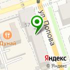 Местоположение компании Букинист