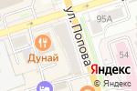 Схема проезда до компании Сириус-Н в Перми