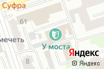 Схема проезда до компании Пожарно-техническая выставка 10 отряда ФПС по Пермскому краю в Перми