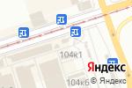 Схема проезда до компании Диамант в Перми