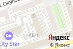 Схема проезда до компании Снабречфлот в Перми