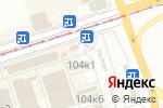 Схема проезда до компании Киоск по продаже цифровых носителей в Перми
