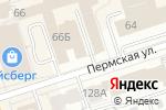 Схема проезда до компании Bonus в Перми