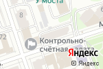Схема проезда до компании Рекавери-центр в Перми