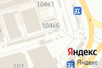 Схема проезда до компании Джи Эс Эм-Центр в Перми