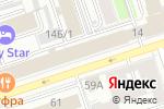 Схема проезда до компании Строительный научно-технический центр в Перми