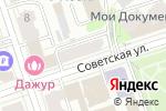 Схема проезда до компании Ксена в Перми