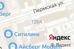 Схема проезда до компании Эгоист в Перми