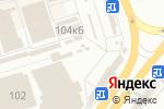 Схема проезда до компании Вкусно в Перми