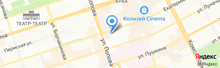 Банкомат КБ РосПромБанк на карте Перми