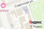 Схема проезда до компании Юкей-Аудит в Перми