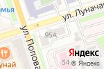 Схема проезда до компании АРАБИКА МИЛДС в Перми