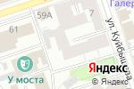 Схема проезда до компании АБФ в Перми