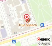 Ремонт квартир ЭВИТА GROUP Пермь