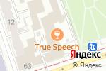 Схема проезда до компании Дионис в Перми
