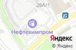 Схема проезда до компании АЗС Нефтехимпром в Перми
