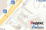 Схема проезда до компании Клон в Перми