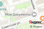 Схема проезда до компании AutoBazar в Перми