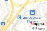 Схема проезда до компании Касса по продаже автобусных билетов в Перми