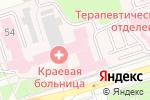 Схема проезда до компании Пермская краевая клиническая больница в Перми