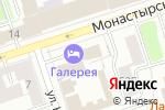 Схема проезда до компании Наис - Пермский край в Перми