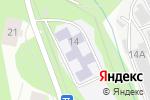 Схема проезда до компании Детский сад №80 в Перми