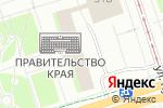 Схема проезда до компании Министерство здравоохранения Пермского края в Перми