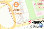Схема проезда до компании Обувной магазин в Перми