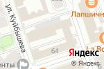 Схема проезда до компании Уполномоченный по правам человека в Пермском крае в Перми
