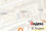 Схема проезда до компании Аванта Сервис в Перми