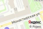 Схема проезда до компании АгроПродукт в Перми