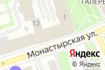 Схема проезда до компании Бионика в Перми