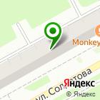 Местоположение компании Семь нянь