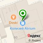 Местоположение компании #ГироскутерПермь