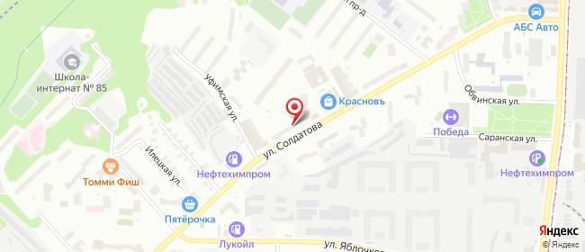 Карта расположения пункта доставки СИТИЛИНК в городе Пермь