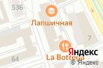 Схема проезда до компании Элемент роскоши в Перми