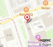 Аппарат Главного Федерального инспектора по Пермскому краю