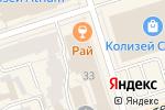 Схема проезда до компании Рай в Перми