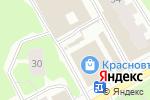 Схема проезда до компании Магазин молочной продукции в Перми