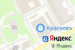Схема проезда до компании Красновъ в Перми