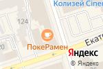 Схема проезда до компании Центр экспресс кредитования в Перми