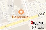 Схема проезда до компании ТриАктив в Перми
