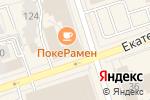 Схема проезда до компании Информационные бизнес системы Пермь в Перми