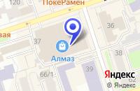 Схема проезда до компании МАГАЗИН ЭЛЕКТРОТОВАРОВ САТУРН - Р в Перми