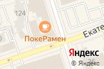 Схема проезда до компании НВН в Перми